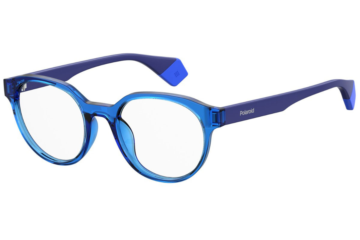 Polaroid 2019 eyewear collection, men's round prescription glasses